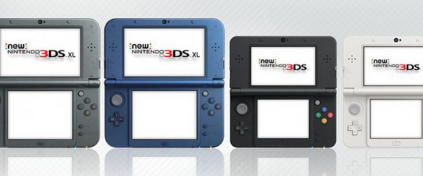 This is the niou Nintendo 3DS