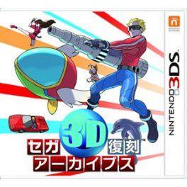 [DOSSIER] Les SEGA 3D CLASSICS sur 3DS