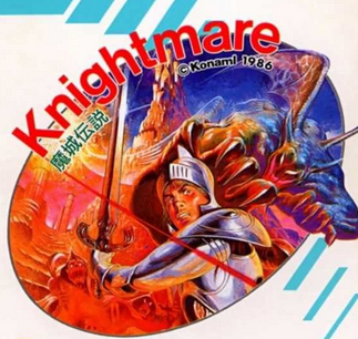 Une version &quot&#x3B;Gold&quot&#x3B; pour Knightmare