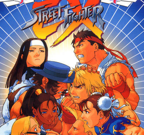 [BEST-OF 2016] EX, le Street Fighter oublié...