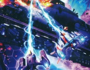 Ghost Blade déboule sur PS4, XOne et Wii U !