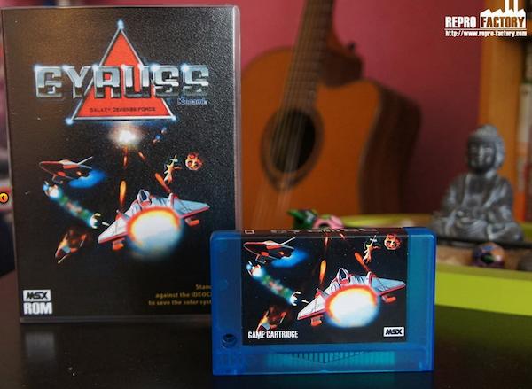 Gyruss enfin sur MSX !
