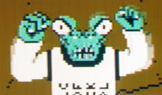 [RANDOM] Rescue on Fractalus! / Commodore 64