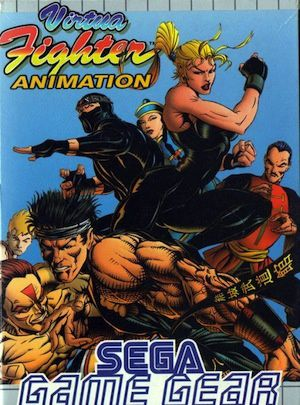 [RETROGAMING] Virtua Fighter Animation / Game Gear