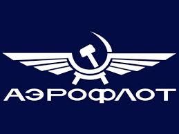 Logo de la compagnie aérienne Aeroflot