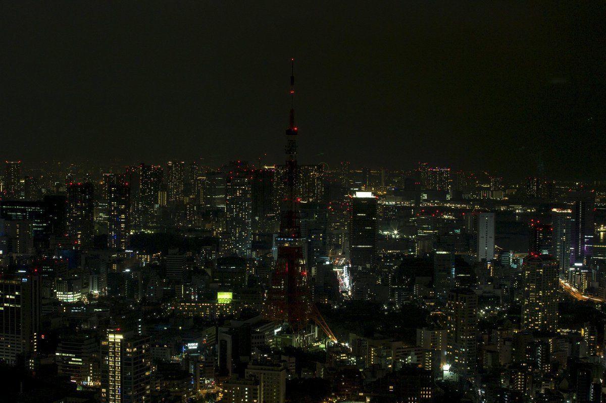 Las espectaculares imágenes de La Hora del Planeta 2016: CENTRO FINANCIERO DE TOKIO, JAPÓN.- El Muni.