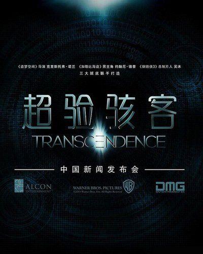 Transcendence - Bande Annonce VO