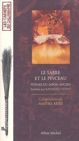 L'ouvrage de R.Voyat & maître Akeji