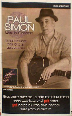 LIVE IN ISRAEL