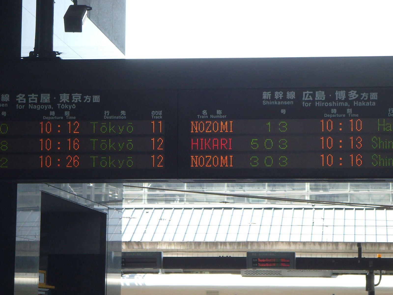 Le tableau des départs du Shinkansen en gare de Kyoto