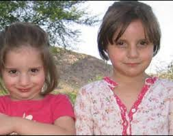 Very Beautiful and Cute Kids - Shahid Afridi Daughters