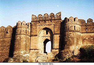 English: Rohtas Fort, Kabuli Gate