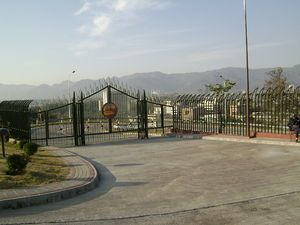 English: view of islamabad