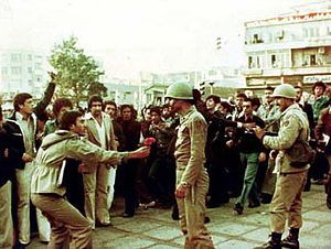 English: The Iranian Revolution (Also known as...
