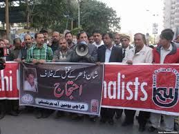 Pakistani Journalists by Hamid Mir