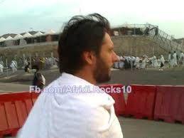Shahid Afridi Hajj Pilgrimage