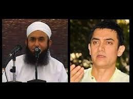 Aamir Khan and Maulana Tariq Jameel