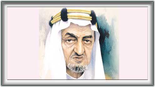 شاہ فیصل کی زندگی کے چند دلچسپ واقعات