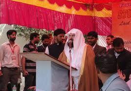 Imam Haram Sheikh Sudais in Pakistan