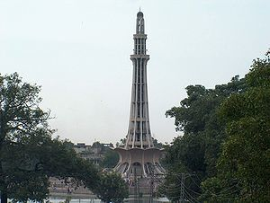 Minar-e-Pakistan, Lahore, where the Pakistan R...