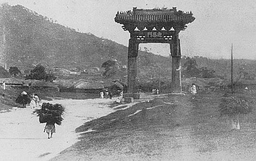 La porte Yeongeunmun (Séoul)   http://blog.livedoor.jp/tonchamon/archives/52017108.html