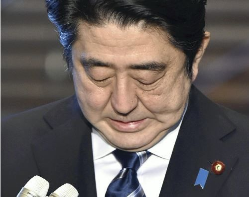http://www.yomiuri.co.jp/politics/20150201-OYT1T50047.html?from=ytop_main3