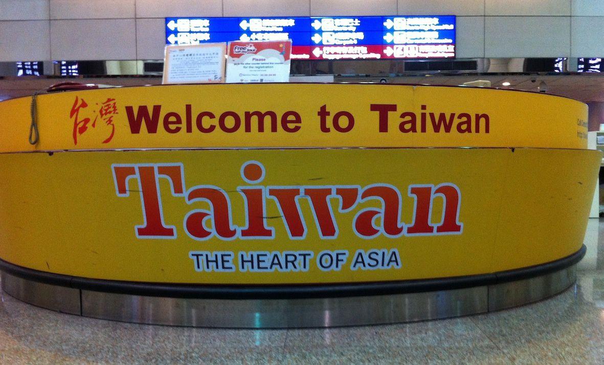 Aéroport international Chiang Kaï Shek, Taïwan, République de Chine.