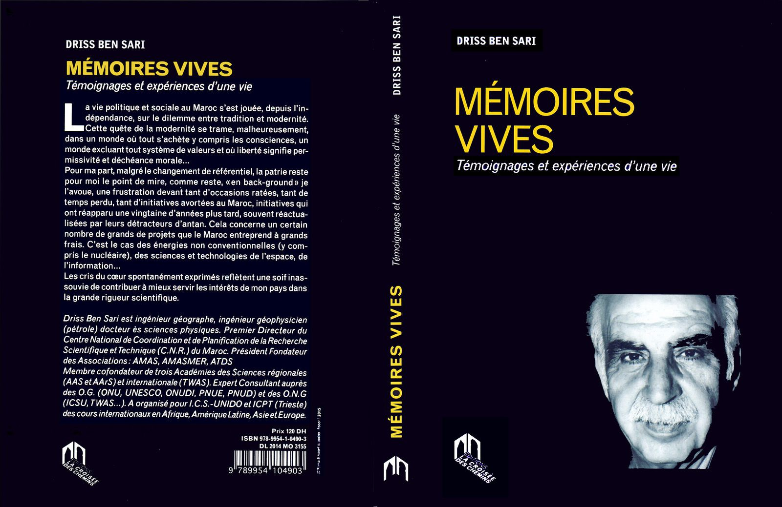 Driss Ben Sari: Mémoires vives!(Edition 1)