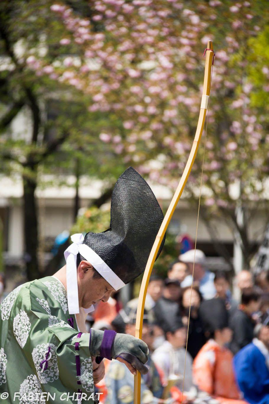 Démonstration de Kyūdō à Tokyo.