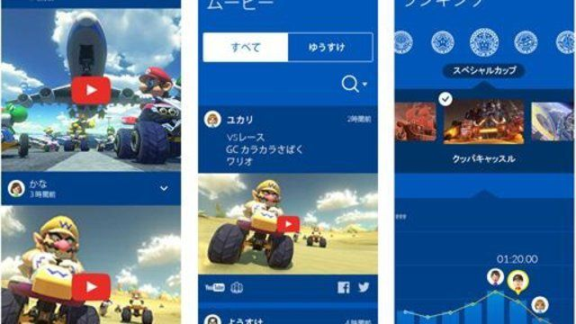 Mario Kart 8 s'offre une application smartphone