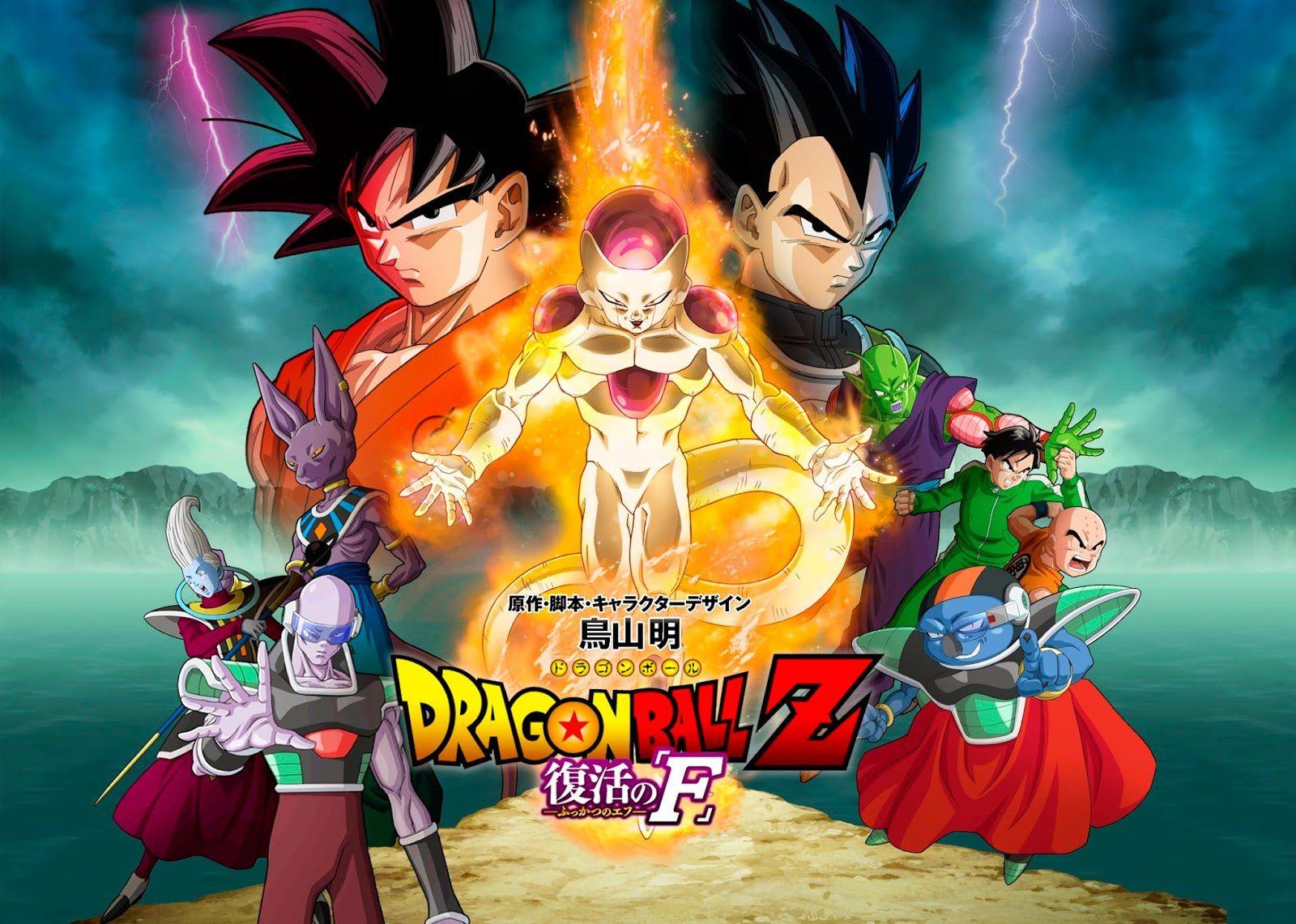 Dragon Ball Z : La Résurrection de F sera diffusé au cinéma