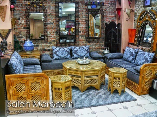 Salon marocain art Arabesque fascinant