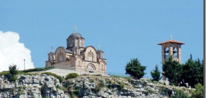 42°53' de latitude Nord : Aprés l'Italie, les pays des Balkans : Croatie, Bosnie Herzégovine, Montenegro, Serbie