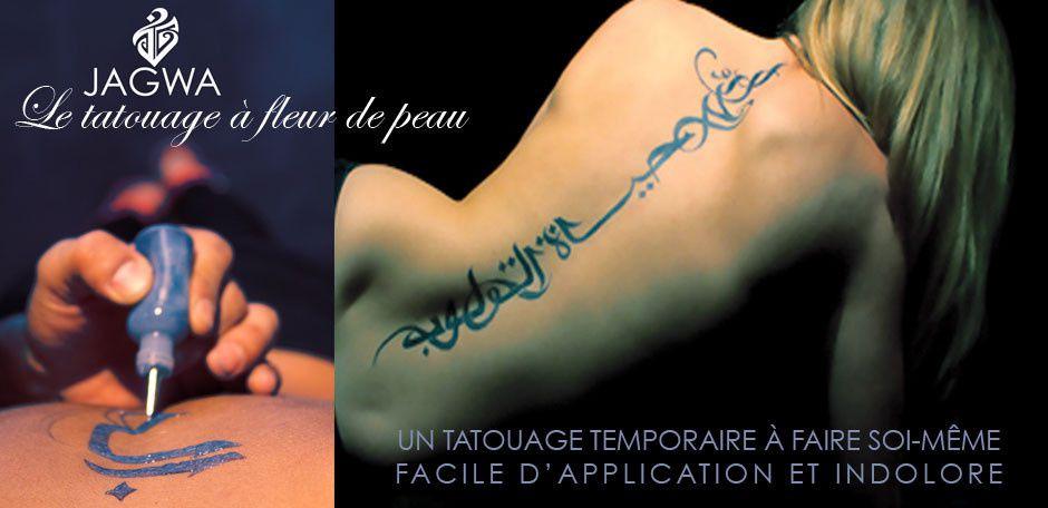 Tentez Le Tatouage Ephemere Avec Jagwa Blog Chadaily