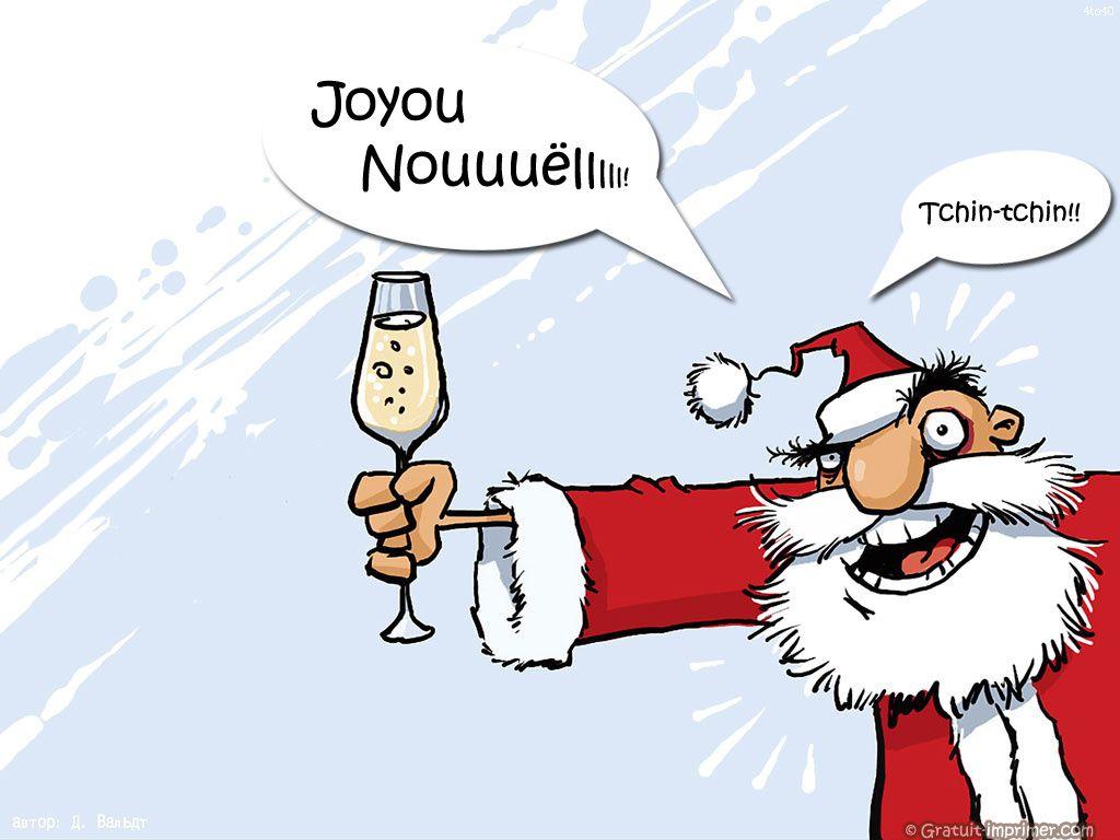 Joyeux Noël les vapoteurs