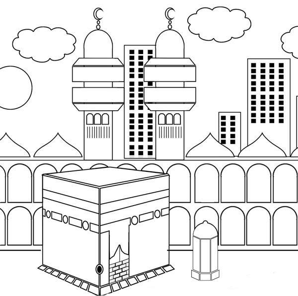 Coloriage Spécial Ramadan