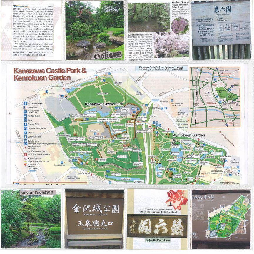 16 août 2017 - Kanazawa