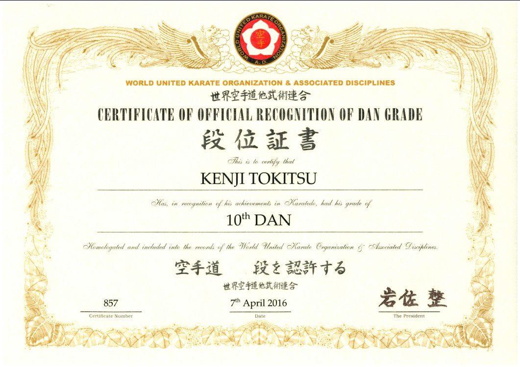 Senseï Kenji Tokitsu nommé 10° Dan par le comité de la WUKO !