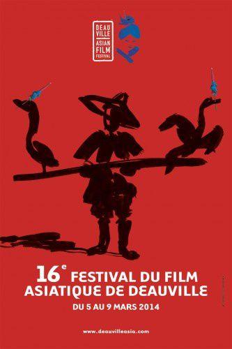 [info] le Festival du Film Asiatique de Deauville s'ouvre le 5 mars