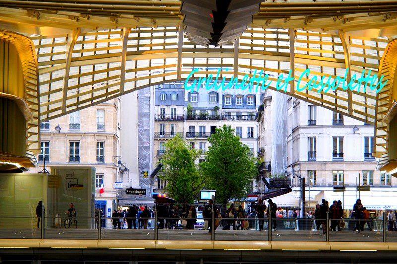 Les voûtes de la Canopée #Paris