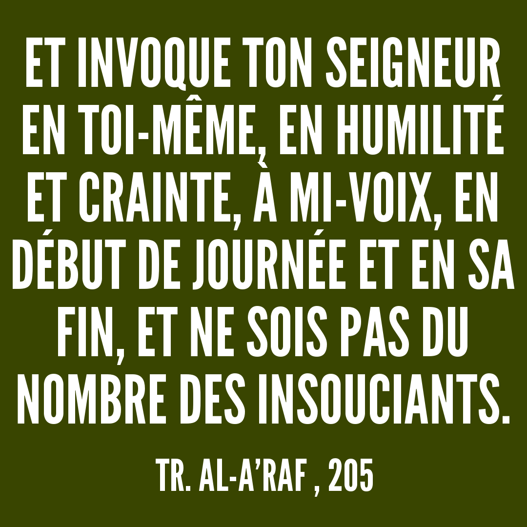 Rainbow'Rappels de la Sourate 7