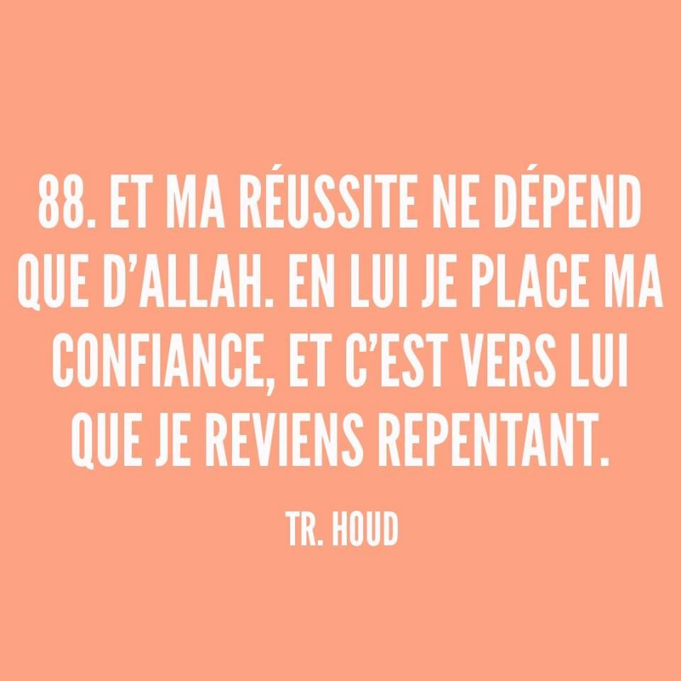 Rainbow'Rappels de la Sourate 11