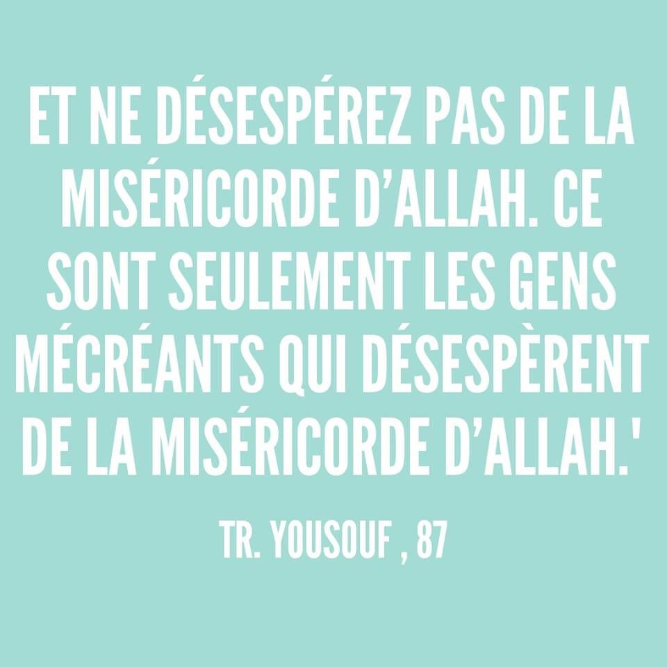 Rainbow'Rappels de la Sourate 12