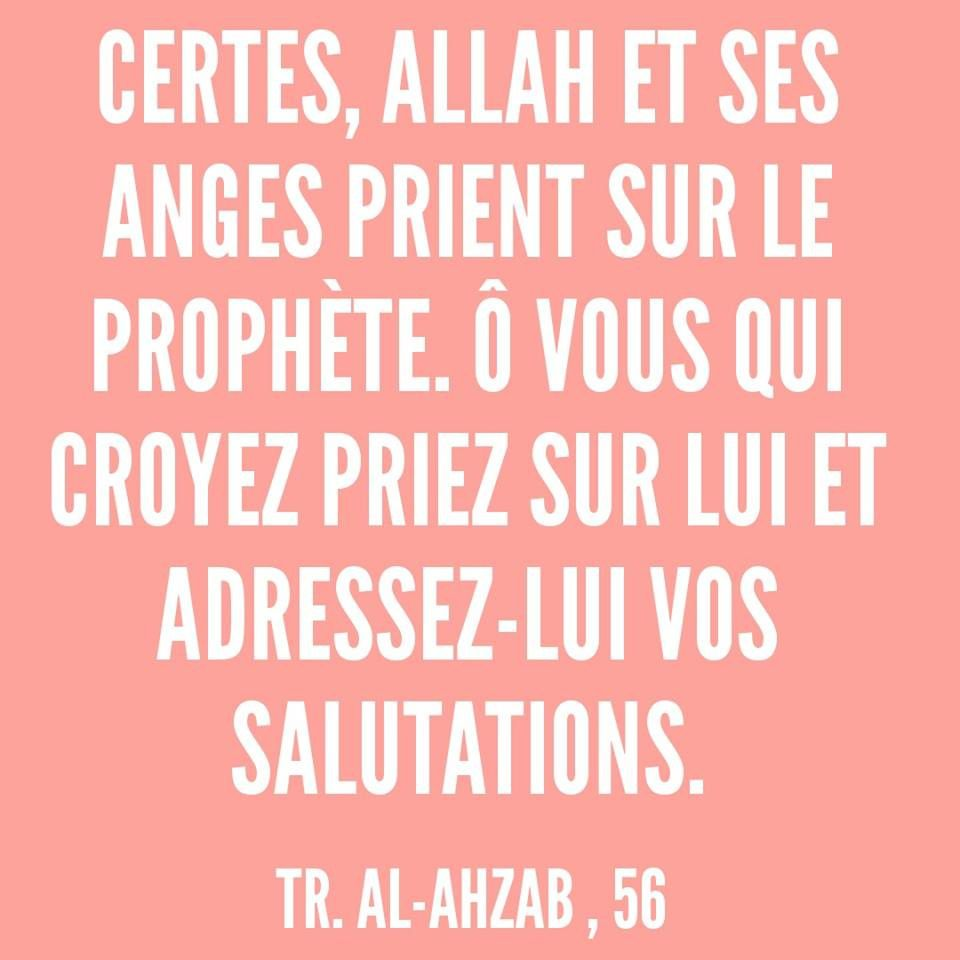 Rainbow'Rappels de la Sourate 33