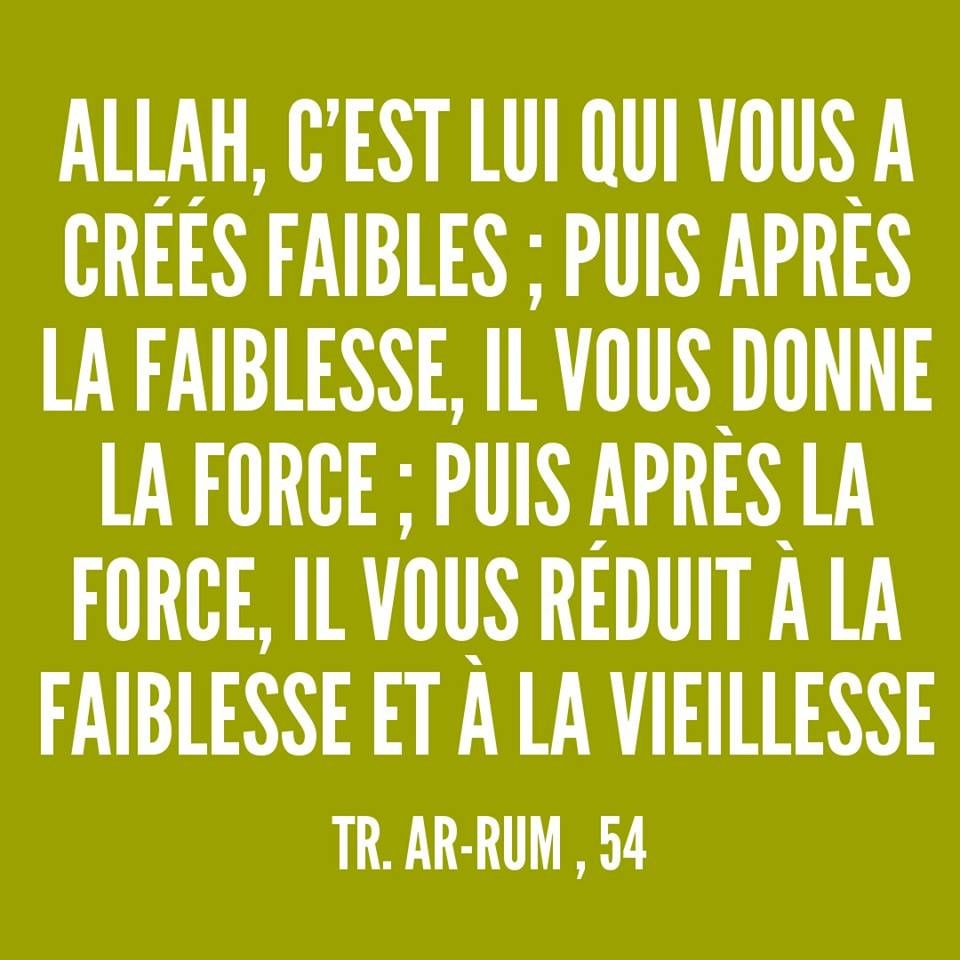 Rainbow'Rappels de la Sourate 30