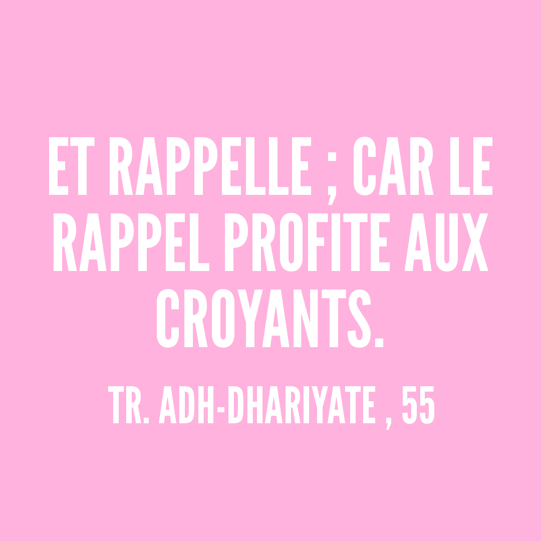 Rainbow'Rappels de la Sourate 51