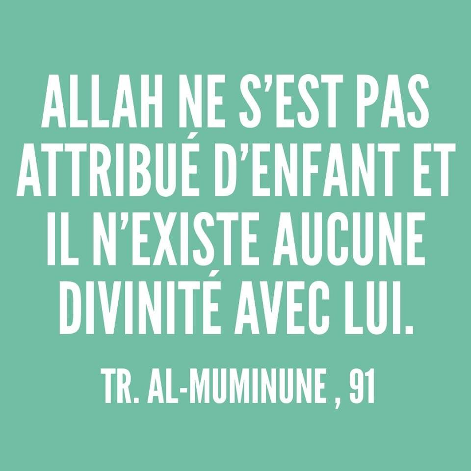 Rainbow'Rappels de la Sourate 23