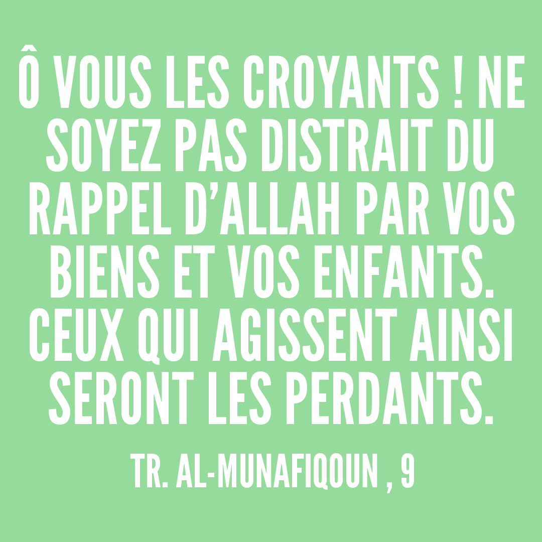 Rainbow'Rappels de la Sourate 63