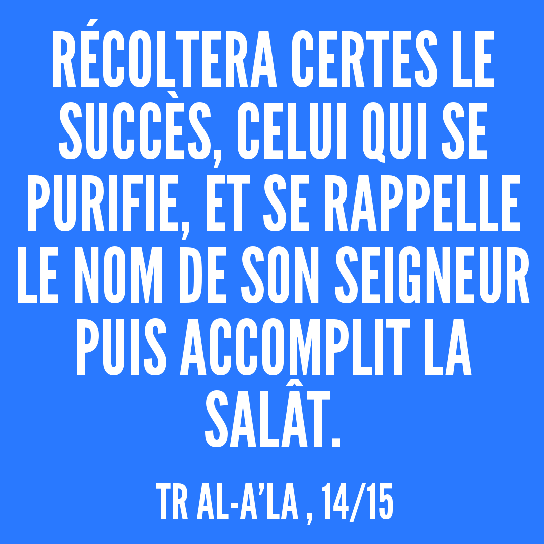 Rainbow'Rappels de la Sourate 87
