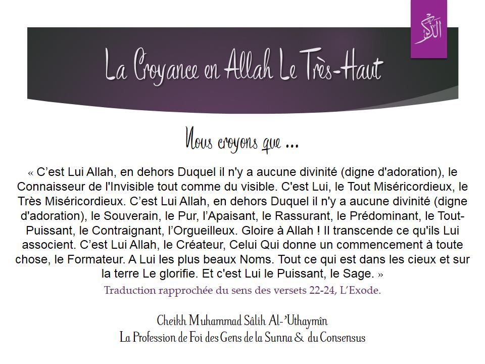 La Croyance en Allah